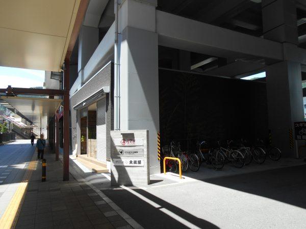 大津京高架下店舗新築工事完成